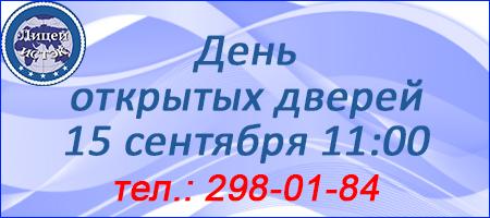 дод банер 08.09.jpg